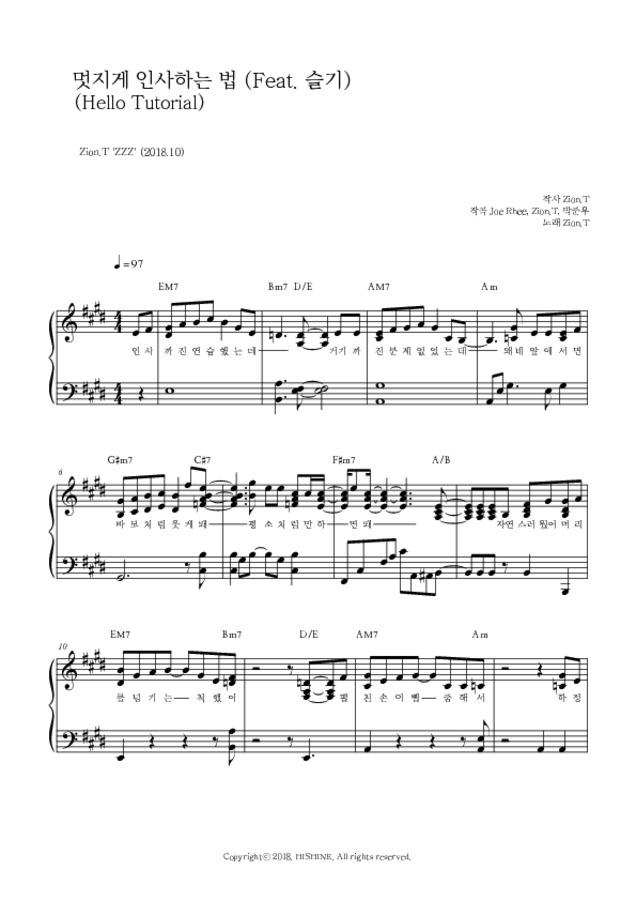 No Makeup Zion T Piano Sheet | Saubhaya Makeup