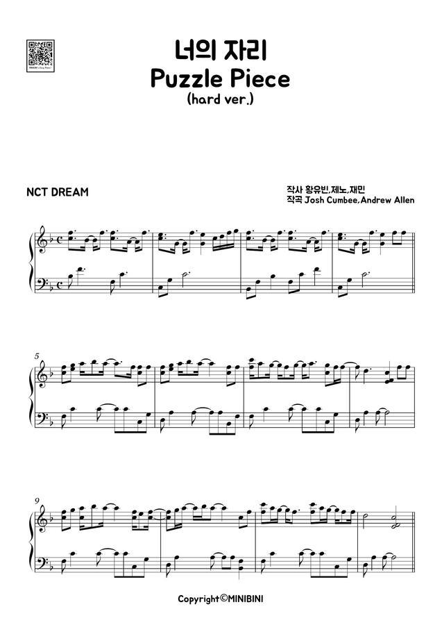 puzzle piece music sheet | download free music sheet today  she easy piano music sheet