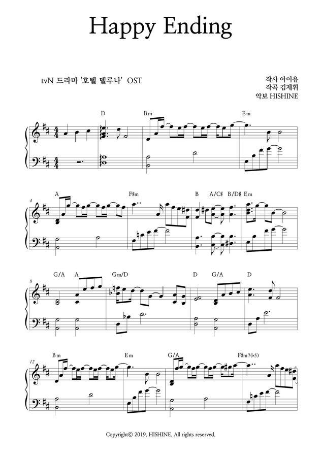 HISHINE > BTS 'Euphoria' Piano Sheet Music